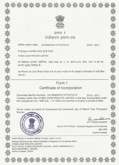 INCORPORATION_CERTIFICATE.58130730_std